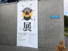21_21 DESIGN SIGHT 虫展