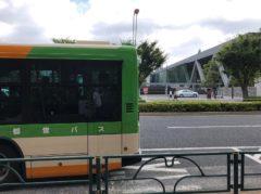 東京駅から都バスで来た
