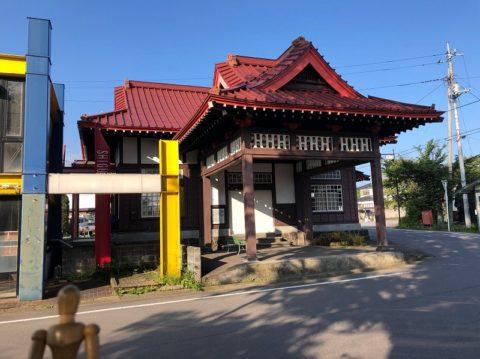 旧北軽井沢駅…立派な駅舎