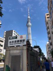 本所吾妻橋駅からの東京スカイツリー