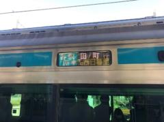 京浜東北線田町行き
