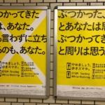 新旧2枚のポスター