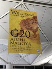 G20外相会合開催で…