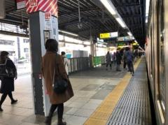 この渋谷駅ホームもこれから大きく変わる