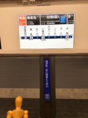 羽沢横浜国大駅に到着