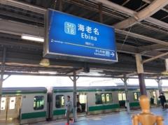 相鉄海老名駅