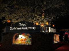 東京クリスマスマーケット20192019