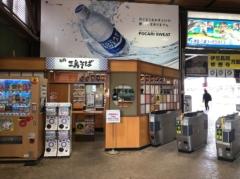 三島駅の蕎麦屋