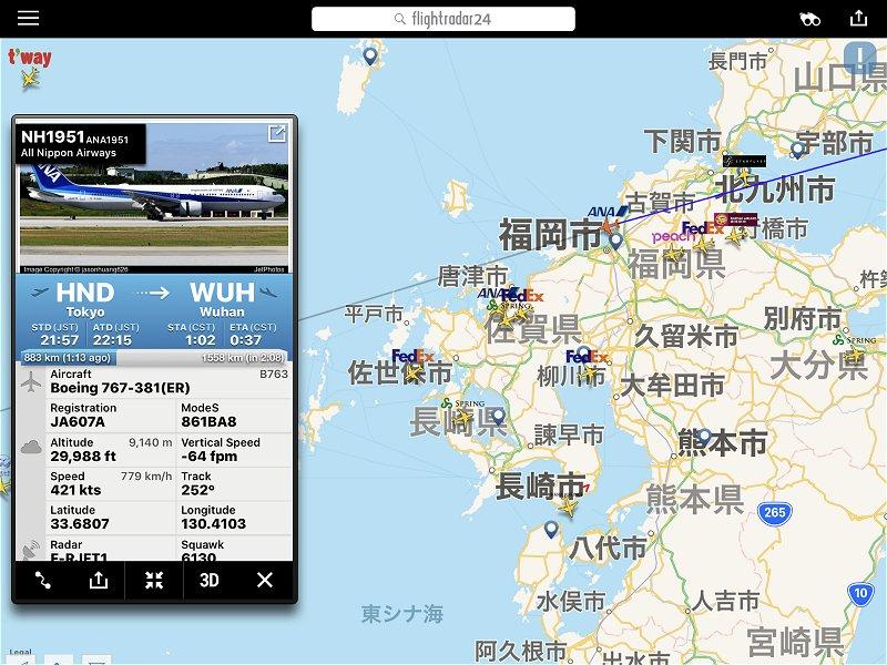 武漢に向かうチャーター機