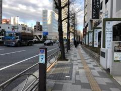 品川駅から泉岳寺駅方向に歩く