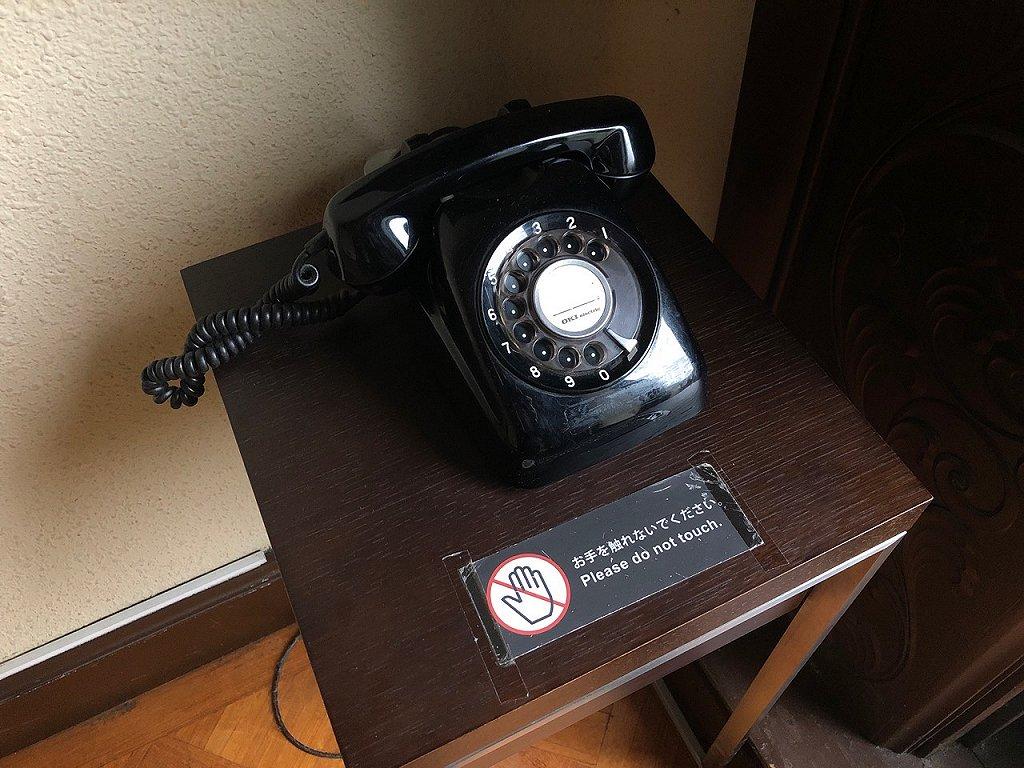 固定電話自体珍しくなった