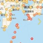 こんな地震は起きてない…って思ったら…