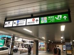JR新橋駅構内の案内