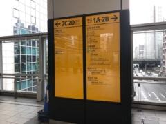 かろうじて東京BRTの記述がある