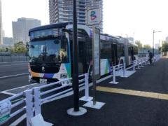 晴海BRTターミナル