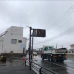 1年前の浪江町