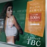 1000円が500円!