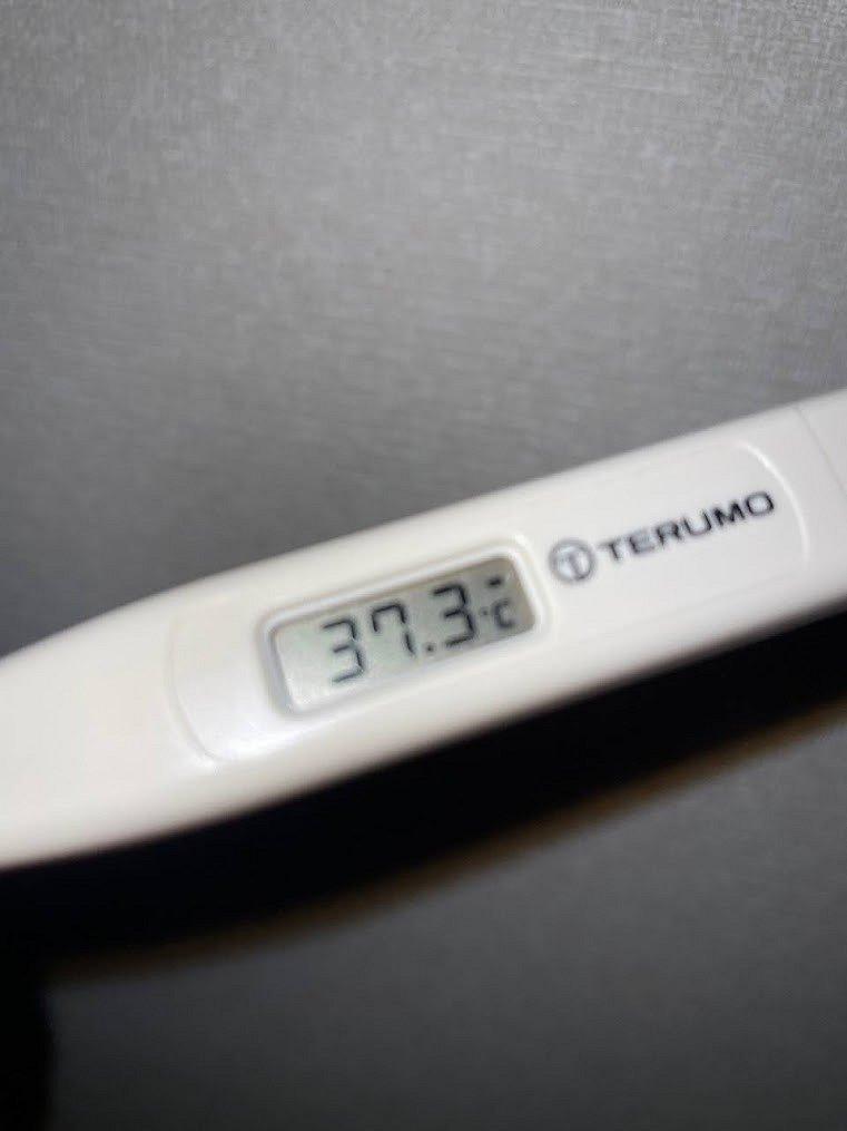 少し熱が出た…