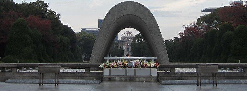 広島平和記念公園(2016年11月15日)